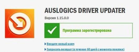 driver-updater