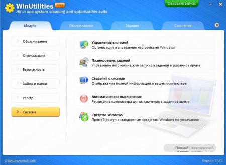 winutilities-4
