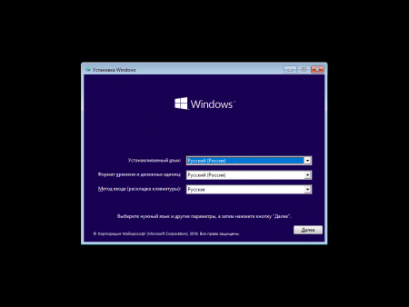 Windows 10 Insider Preview 1903