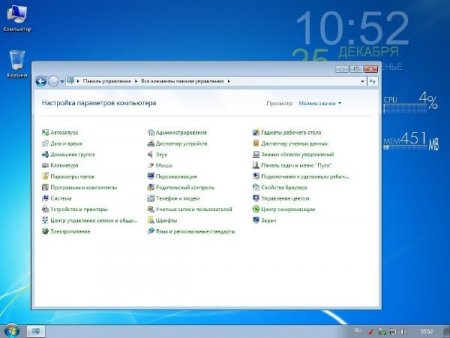 Windows 7 Pro VL SP1