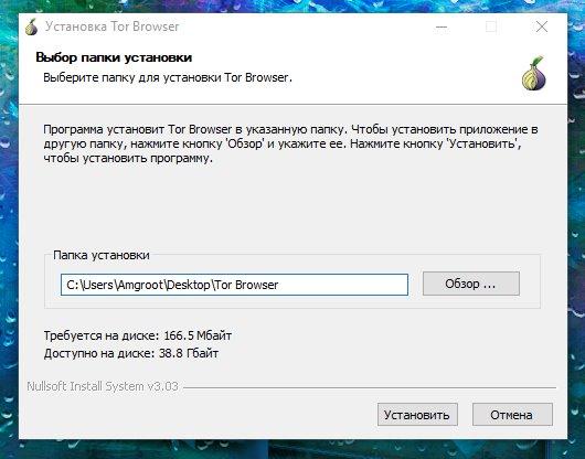 tor browser скачать бесплатно русская версия windows xp