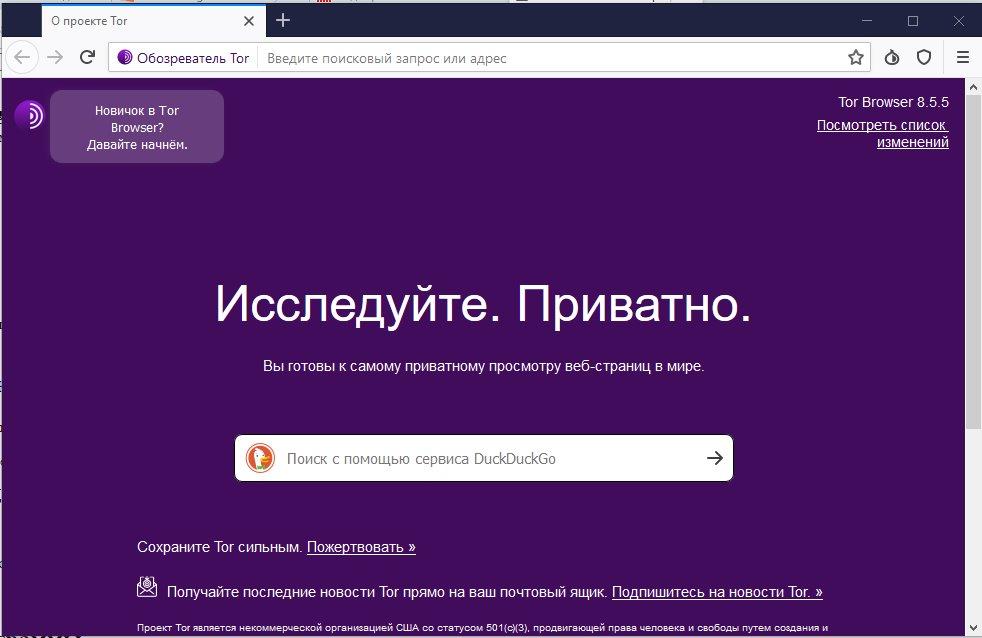Тор браузер смена айпи gydra как установить браузер тор в линукс hydraruzxpnew4af
